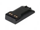 Аккумулятор для Vertex VX-261 2300 mAh (FNB-V134), Black