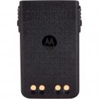 Аккумулятор для Motorola DP3441 1700 mAh (PMNN4440AR), Black