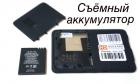 GPS Pioneer 5911 - Съемный аккумулятор! AV-IN, BLUETOOTH