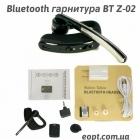 Bluetooth гарнитура BT-Z02 Baofeng, Kenwood, Quansheng